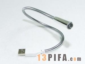 USB 电脑小台灯[一灯]