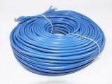 50米 精装网线