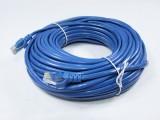 25米 精装网线