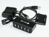 新款7口USB2.HUB,USB集线器,带电源(GL805贴片IC)