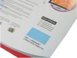 24寸液晶显示器保护膜