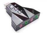 战斗机 7.1双声道USB声卡