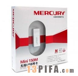 MW-150UM 水星迷你无线网卡[150M]