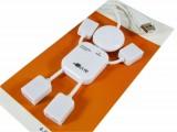 小人USB1.1集线器HUB