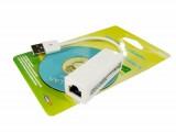 [9700方案]白色带线USB2.0 网卡[支持WIN7/苹果系统]