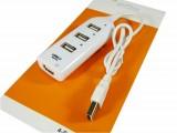 排插式USB2.0四口HUB