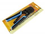 高品质 568R双用网钳
