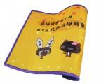 X3小彩色密包边大图鼠标垫[200*250]