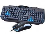 [U+U蓝光]G16 追光豹缝隙发光镭雕工艺键鼠套装
