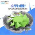凤凰F3 尼克酷尔CPU风扇/超静音散热器