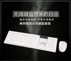 [白色]R100 狼技无线轻薄静音笔记本电脑游戏键鼠套装