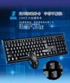 [P+P]Q9 追光豹经典商务办公电脑键鼠套装