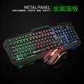 [U+U黑色]T22力镁悬浮式镭雕字符背光游戏键鼠套装