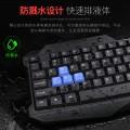 [游戏键冒U+U]8019力镁骁战精致防水商务办公键鼠套装
