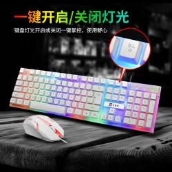 [白色U+U]Q300贝索思七彩背光炫彩游戏办公键盘