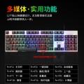 [黑色U+U]Q300贝索思七彩背光炫彩游戏办公键盘