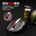 [黑色]S10 贝索思七彩发光游戏鼠标USB