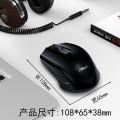 [黑色]华硕UT210 3D笔记本台式机无线鼠标