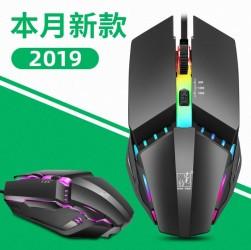 K3追光豹有线七彩发光游戏竞技电脑USB鼠标
