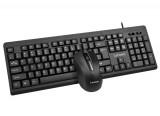 [P+P]T5180联想商务办公精品键鼠套装