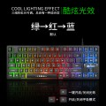 [87键]K87力镁七彩炫光混光悬浮键盘