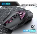 蝰蛇Q1黑色4D游戏竞技游戏鼠标 4D电镀金属水冷光效USB有线鼠标