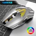 蝰蛇Q1银灰色6D游戏竞技游戏鼠标 6D电镀金属水冷光效宏编程USB有线鼠标