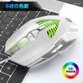 蝰蛇Q1白色6D游戏竞技游戏鼠标 6D电镀金属水冷光效宏编程USB有线鼠标